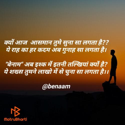 Post by Er Bhargav Joshi on 28-Jun-2020 07:25am