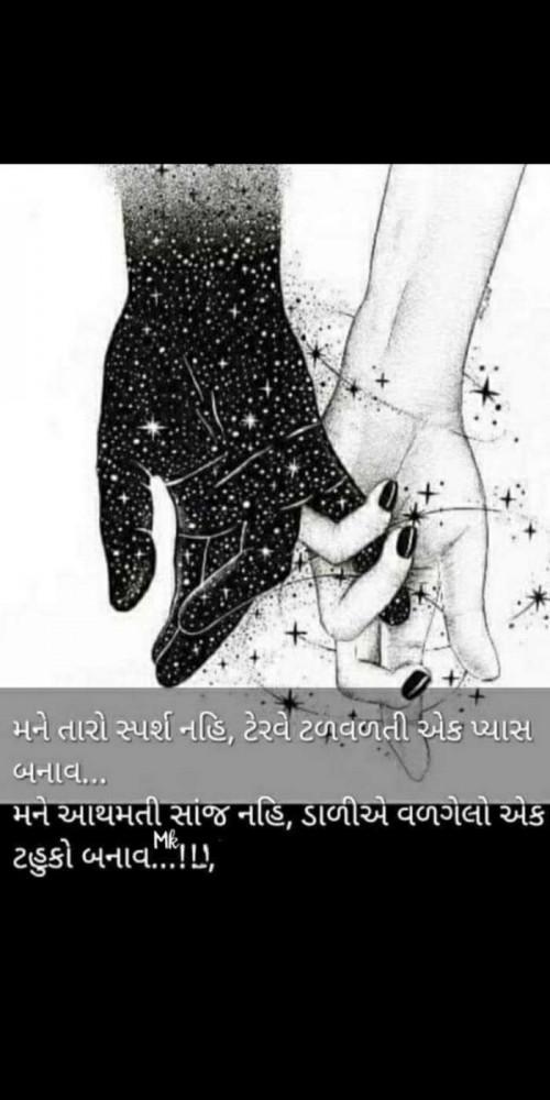 Post by Heema Joshi on 28-Jun-2020 08:03am