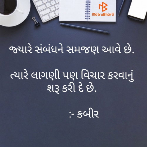 Post by Kabir Solanki on 28-Jun-2020 08:21am
