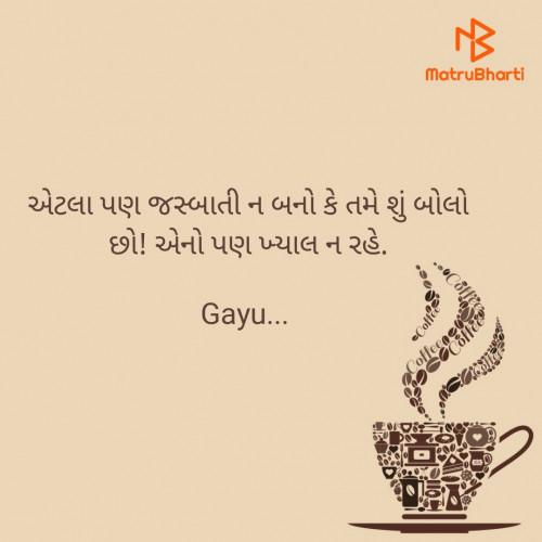 Post by Gayu... on 28-Jun-2020 09:14am