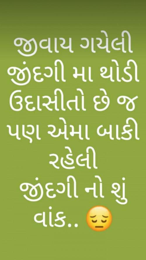 Post by Bharat on 28-Jun-2020 10:19am