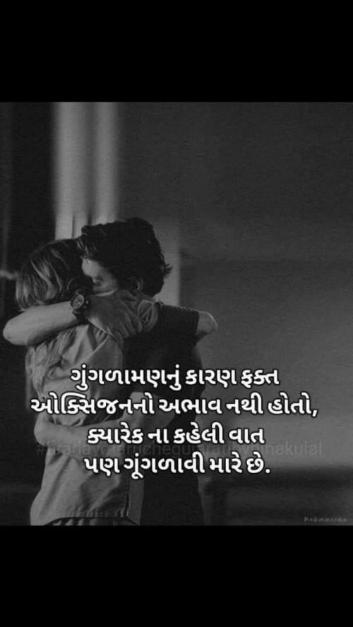 Post by Bharat on 28-Jun-2020 10:20am
