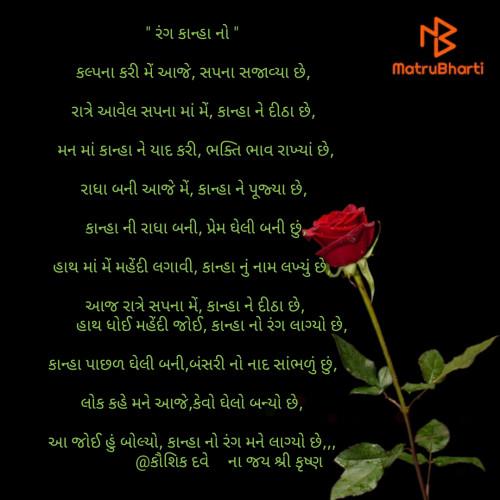 Post by Kaushik Dave on 28-Jun-2020 10:32am