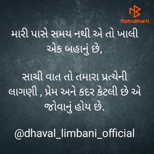 Post by Dhaval Limbani on 28-Jun-2020 10:40am