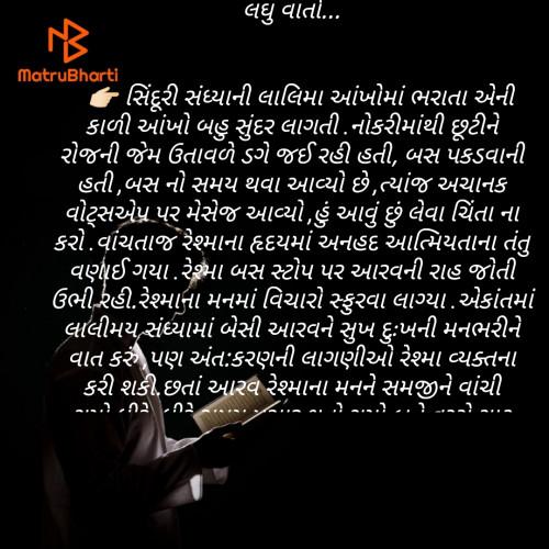 Post by Daxa Parmar Zankhna. on 28-Jun-2020 10:42am