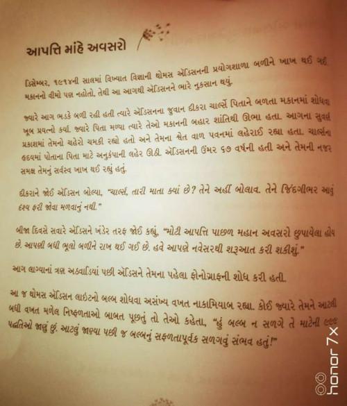 Post by Mahesh Prajapati on 28-Jun-2020 11:30am