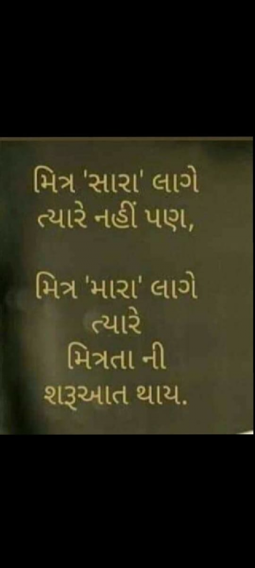 Post by Lalit on 28-Jun-2020 12:37pm