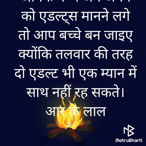 Post by r k lal on 28-Jun-2020 01:15pm