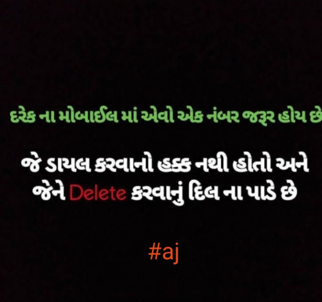 Post by Ajay Bhatti on 28-Jun-2020 01:35pm