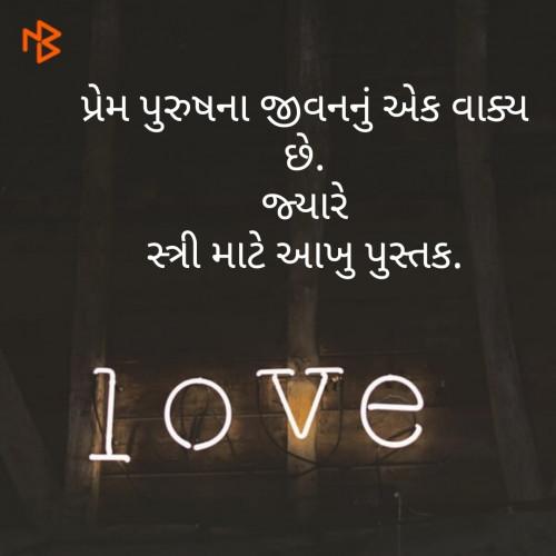 Post by Daxa Parmar Zankhna. on 28-Jun-2020 02:29pm
