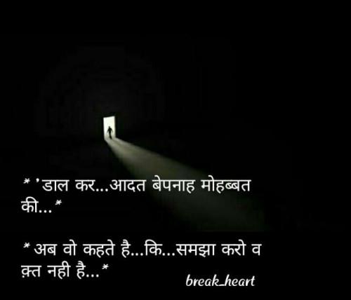 Post by Dharmesh Soni on 28-Jun-2020 02:59pm