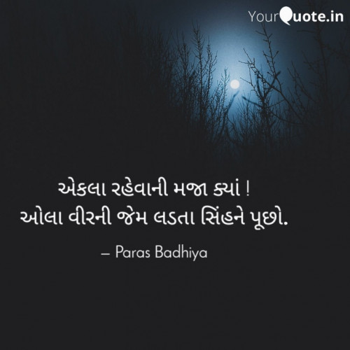 Post by Paras Badhiya on 28-Jun-2020 05:09pm