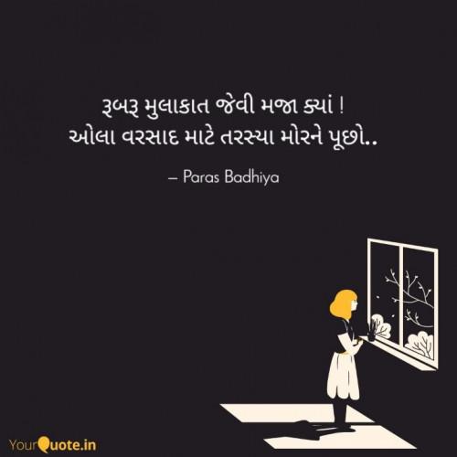 Post by Paras Badhiya on 28-Jun-2020 05:12pm