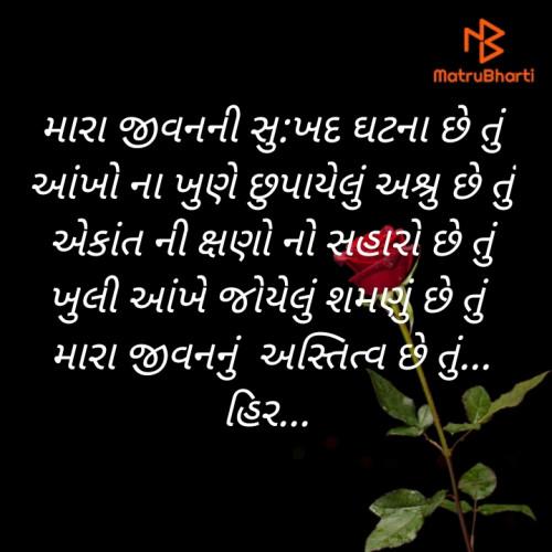 Post by hir ahir on 28-Jun-2020 06:33pm