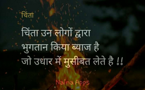 Post by anuradha jain on 28-Jun-2020 08:33pm