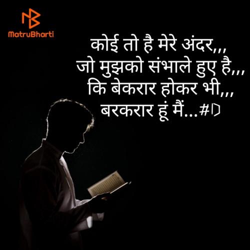 Post by Deepak Singh on 29-Jun-2020 12:04am