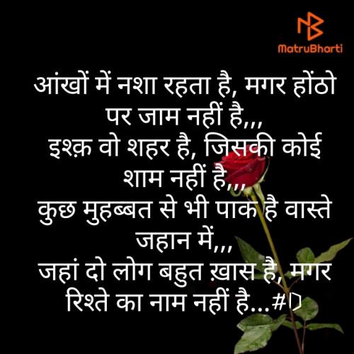 Post by Deepak Singh on 29-Jun-2020 12:08am