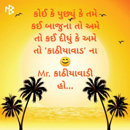 Post by Sagar S Rasadiya on 29-Jun-2020 08:03am