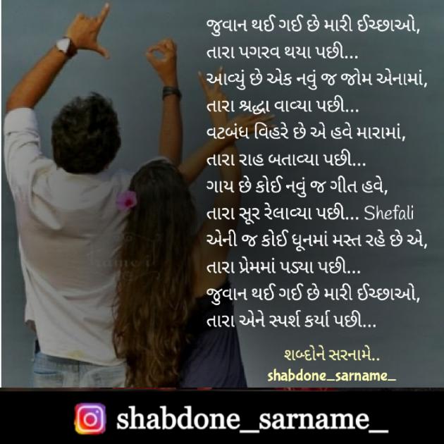 Post by Shefali on 29-Jun-2020 08:32am