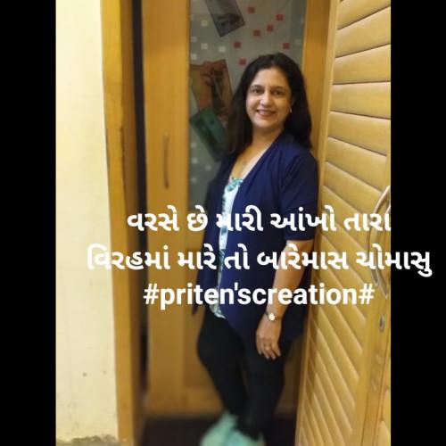 Post by Priten K Shah on 29-Jun-2020 08:33am