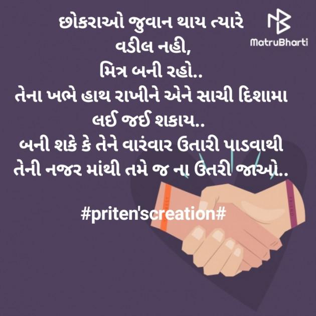 Post by Priten K Shah on 29-Jun-2020 09:00am