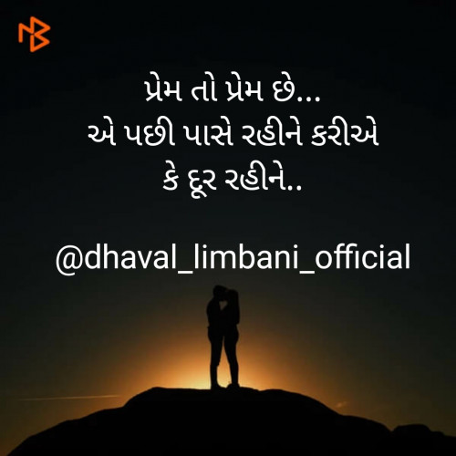Post by Dhaval Limbani on 29-Jun-2020 09:28am