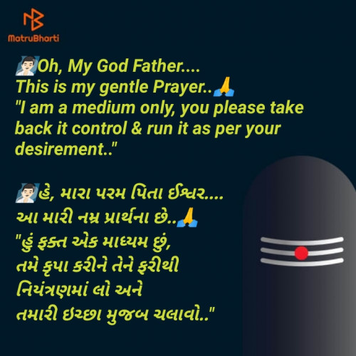 Post by Abhijit A Kher on 29-Jun-2020 10:06am