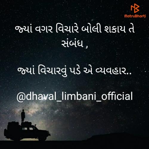 Post by Dhaval Limbani on 29-Jun-2020 11:15am