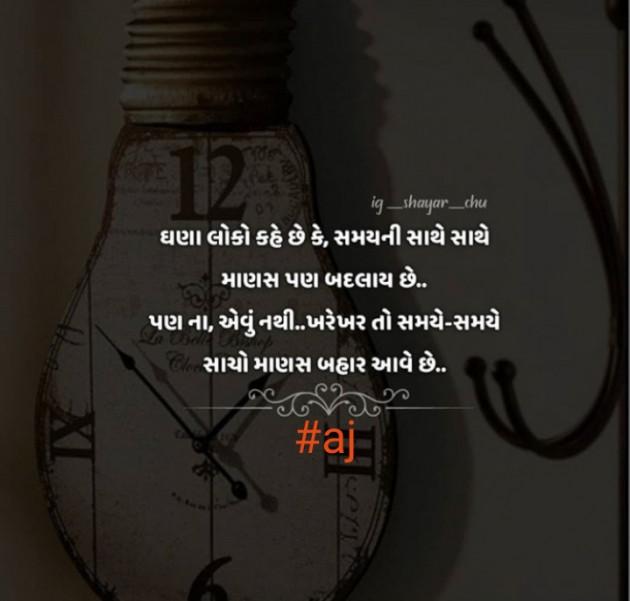 Post by Ajay Bhatti on 29-Jun-2020 01:31pm