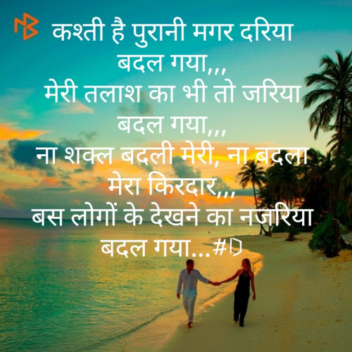 Post by Deepak Singh on 29-Jun-2020 03:12pm