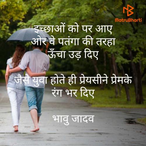 Post by Bhavna Jadav on 29-Jun-2020 03:23pm