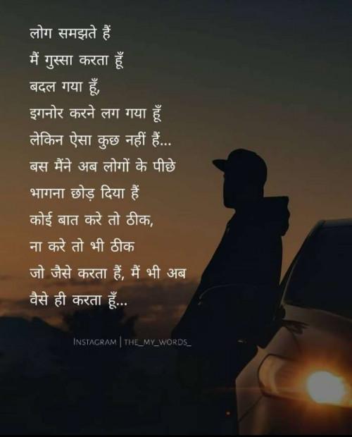Post by Deepak Singh on 29-Jun-2020 04:00pm