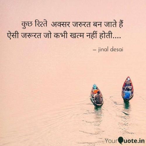 Post by Jinal Desai on 29-Jun-2020 05:32pm