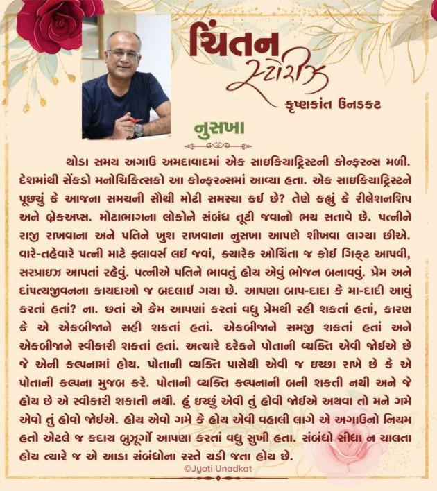 Post by Krishnkant Unadkat on 29-Jun-2020 07:41pm
