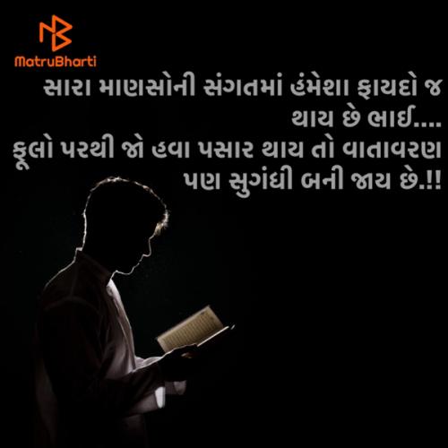 Post by Keyur Parmar Broadway on 29-Jun-2020 08:09pm