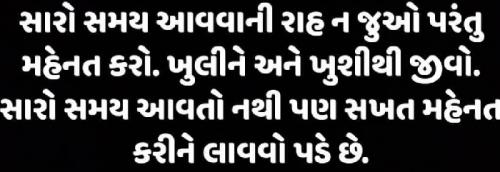 Post by Mehul Chhatbar on 29-Jun-2020 09:41pm