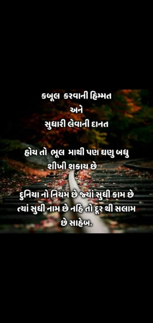 Post by Mehul Chhatbar on 29-Jun-2020 09:47pm