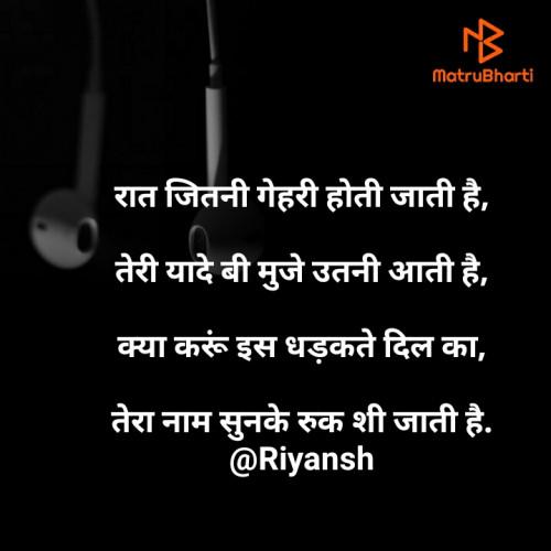 Post by Riyansh on 29-Jun-2020 11:54pm