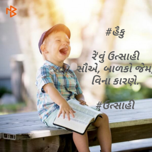 Post by Sagar Vaishnav on 30-Jun-2020 07:20am