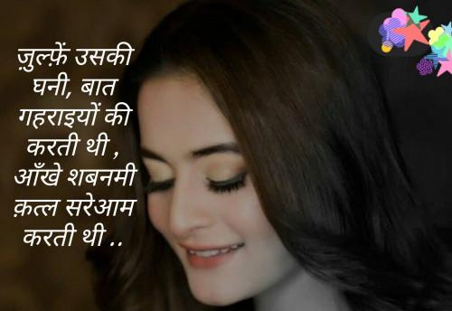 Post by jagrut Patel on 30-Jun-2020 07:33am