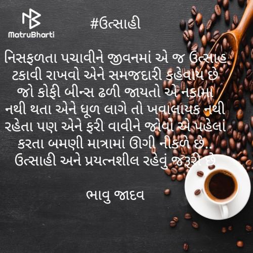 Post by Bhavna Jadav on 30-Jun-2020 07:39am