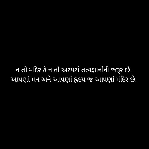 Post by Krishna Timbadiya on 30-Jun-2020 08:55am