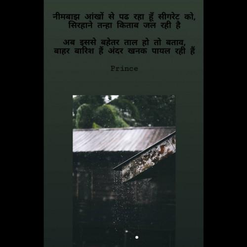 Post by Gadhavi Prince on 30-Jun-2020 09:26am