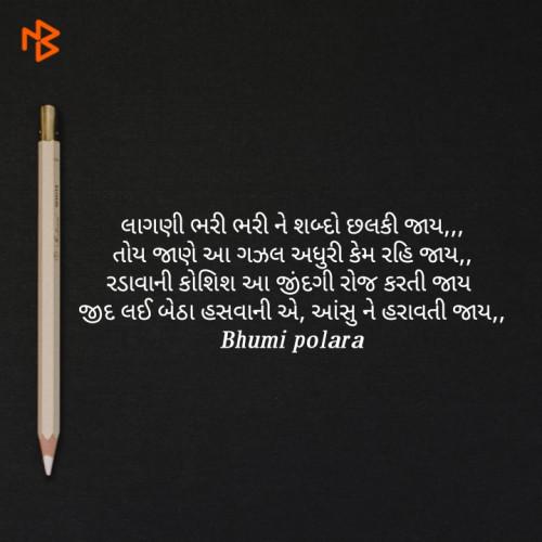 Post by Bhumi Polara on 30-Jun-2020 10:16am