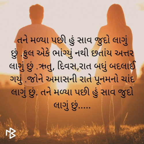 Post by Aarti on 30-Jun-2020 10:25am