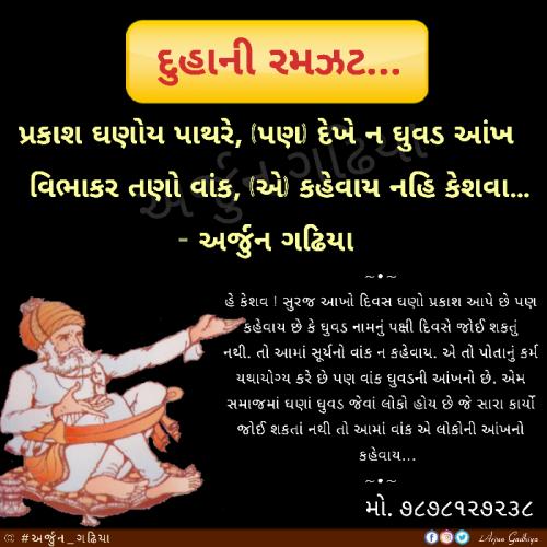 Post by Arjun Gadhiya on 30-Jun-2020 02:09pm