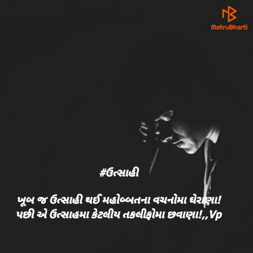 Post by Vijay Prajapati on 30-Jun-2020 02:34pm