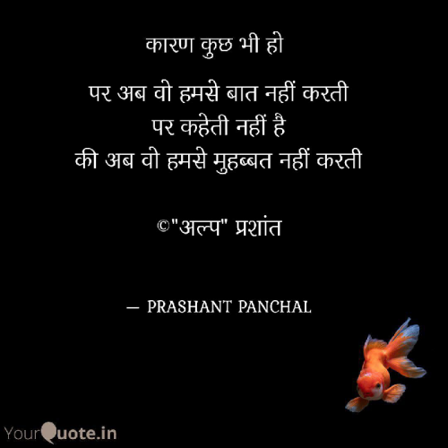Post by Prashant Panchal on 30-Jun-2020 02:58pm