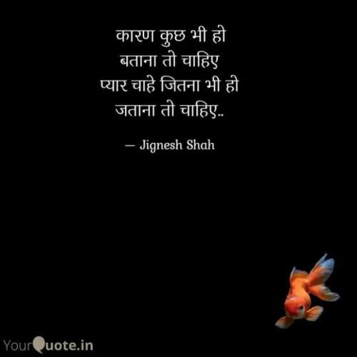 Post by Jignesh Shah on 30-Jun-2020 03:46pm