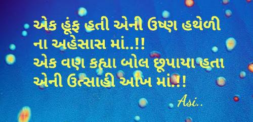 Post by Asmita Ranpura on 30-Jun-2020 04:01pm